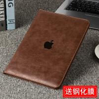 苹果新款iPad保护套9.7寸a1893平板3mini2迷你4新版壳子5Air1 mini4 拍这留言颜色
