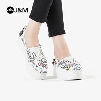 jm快乐玛丽铆钉厚底休闲套脚平底涂鸦女增高乐福鞋子