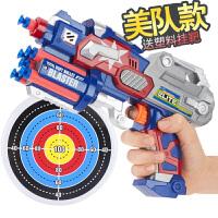 儿童软弹枪玩具枪 手动吸盘射击可发射软男孩玩具套装3-6岁 新年玩具礼物4 5岁对战射击玩具 套餐一