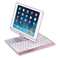 新ipad9.7保护套iPad air2蓝牙键盘壳Pro9.7防摔套平板iPad5/6旋转壳iPad 【带背光】Pro