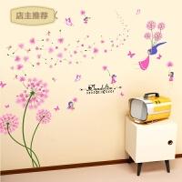粉色蒲公英温馨田园植物花卉客厅电视沙发背景墙贴纸贴画创意贴花SN6245 粉色蒲公英