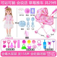 儿童婴儿小推车玩具女孩宝宝过家家手推车带娃娃女童购物