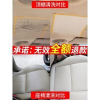多功能泡沫清洁剂强力去污洗车液汽车内饰清洗用品