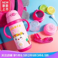 硅胶杯身防摔儿童幼儿园保温杯带吸管婴儿不锈钢奶瓶手柄四用水杯