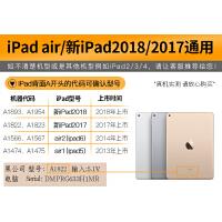 2018新ipad键盘苹果平板电脑9.7英寸2017键盘air2新款pad保护套超薄带键盘皮套i