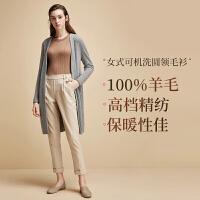【网易严选清仓秒杀冬季保暖】 可机洗系列 女式圆领100%羊毛衫