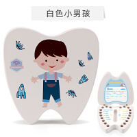 乳牙纪念盒密封 创意木制宝宝乳牙盒换掉牙齿纪念收藏保存牙屋男女孩儿童胎毛收纳盒子