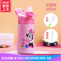 儿童保温杯带吸管杯幼儿园宝宝喝水杯子便携户外水壶家用饮水杯