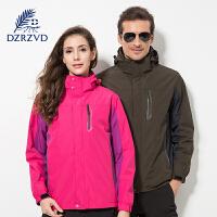 杜戛地户外冲锋衣男女外套三合一加厚抓绒两件套旅游登山服装