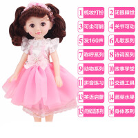 会眨眼睛的芭比娃娃 别会说话的智能洋娃娃套装儿童女孩玩具公主超大关节娃
