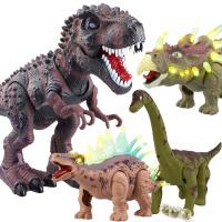 电动恐龙玩具 会叫会走路脊背龙模型 霸王龙剑龙发光会走路的仿真恐龙模型 下蛋腕龙电动玩 拼装恐龙蛋男孩礼物