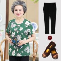 老年人女装T恤60-70岁奶奶妈妈套装短袖太太夏装衣服老人春装上衣