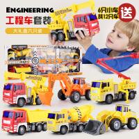 搅拌挖土车吊机翻斗车儿童男孩汽车惯性工程车玩具套装挖掘机