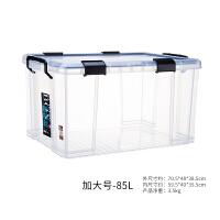 直角塑料收纳箱特大号密封防潮食品储物箱透明整理箱加厚装衣服的箱子 上下直角加厚防潮收纳箱