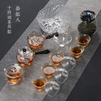 耐热玻璃整套功夫茶具家用日式简约红茶泡锤纹加厚茶壶茶杯套装