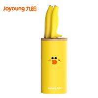 九阳(Joyoung)LINE联名菜刀厨师刀水果刀自带刀桶厨房全套家用四件套装T0159 莎莉鸡黄色