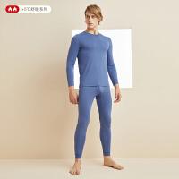 网易严选 男式咖啡碳保暖内衣套装2.0