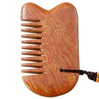 天然牛角头部按摩梳刮痧板天然5A泗滨富贵红砭石梳子头部经络梳刮痧板按摩梳非牛角玉石