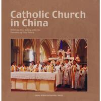 正版图书-H-中国天主教:[英文版] 9787508508399 五洲传播出版社 知礼图书专营店