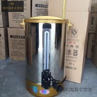 商用双层电热开水桶家用烧开水器奶茶桶双层保温桶不锈钢调温恒温 50L金色