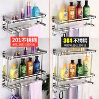 卫生间置物架免打孔浴室收纳不锈钢毛巾架厕所洗手间洗漱台壁挂式