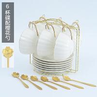 陶瓷咖啡杯套装欧式小奢华家用下午茶杯茶具英式骨瓷优雅高档杯碟