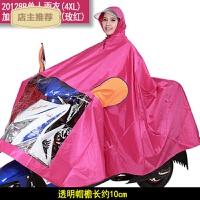 雨衣电动车雨衣单人时尚透明大帽檐摩托车雨衣雨披加大加厚SN6956 XXXXL