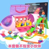 小猪的佩奇飞机玩具女孩过家家佩琪芭芘私人豪华飞机套装礼盒玩具