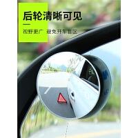 汽车后视镜小圆镜盲点镜360度无边框倒车镜反光镜盲区辅助镜