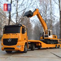 遥控工程车平板拖车挖掘机用拖头货车无线儿童玩具汽车礼物 黄色 赠送原厂电池一块【共两块】
