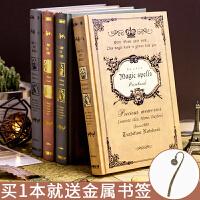 欧式复古笔记本子创意强迫症笔记本魔法书日记本读书做笔记专用本