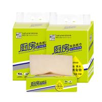 【8包】蓝漂 纯竹工坊 竹浆本色 厨房专用抽纸 50抽*8包家庭装