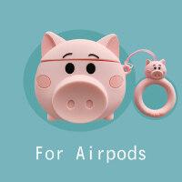 粉色可爱小猪airpods保护套硅胶软壳可爱潮牌苹果无线蓝牙耳机盒子airpods2保护套二代壳套ins女生卡通创意