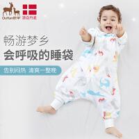 欧孕春夏薄款纯棉宝宝分腿睡袋婴儿空调房防踢被儿童中大童睡袋