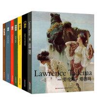 全7册 门采尔 费欣素描 莫奈 塞尚 西斯莱 毕沙罗 劳伦斯・塔德玛 环球美术家视点系列书籍 油画手绘 手工油画 西方