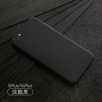 iPhone6手机壳6s磨砂硬壳六全包防摔新款超薄苹果6plus套