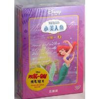 小美人鱼 DVD 精彩短片合集一 上 正版5DVD