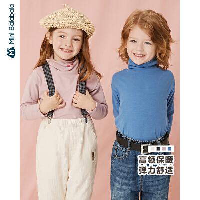 迷你巴拉巴拉男童女童宝宝长袖T恤高领打底衫儿童上衣秋装
