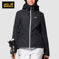 Jack Wolfskin/狼爪滑雪服女新款户外登山运动防风保暖防水透气棉服滑雪外套1111631-6000