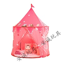 儿童帐篷游戏屋宝宝公主小帐篷室内家用小房子户外帐篷过家家玩具 粉色皇冠(小号) 送动物彩旗