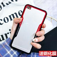 5.7寸小米红米5手机壳Redmi5防摔MDE1透明MDT1创意hmi5简约女男潮