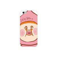 日韩卡通屁桃君iPhone7plus手机壳8可爱苹果6S硅胶全包保护套情侣
