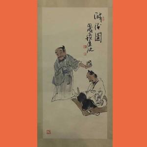 乡下收购老画58年任中央美院教授的卢沉(醉酒图1)1