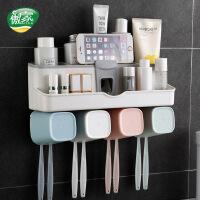 【每满100减50】傲家 牙刷架置物架免打孔卫生间壁挂式漱口杯架全自动挤牙膏器收纳套装