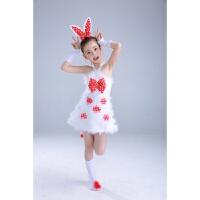六一儿童节兔子动物衣服小白兔演出服女孩幼儿园舞蹈节目表演服装 白色 送配饰 100cm