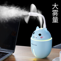 车载空气净化器加湿器香薰喷雾消除异味汽车内用迷你氧吧