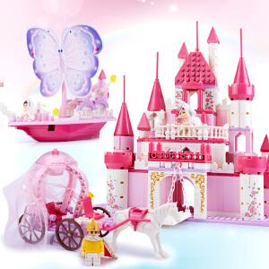 橙爱智慧帆 乐高式拼插积木 梦幻城堡女孩拼装积木玩具 塑料拼插女孩过家家玩具 儿童益智拼搭积木玩具 女孩礼物