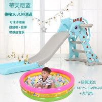 滑滑梯室内家用儿童塑料滑梯组合宝宝滑滑梯可折叠滑梯玩具定制