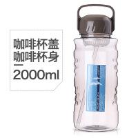 大容量水杯塑料大码太空杯便携户外运动水壶大杯子2000ml