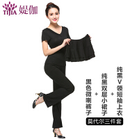 20180824133435880中老年广场舞服装新款套装古典舞爵士舞练功服女拉丁舞形体舞 乳白色 短袖黑三件套